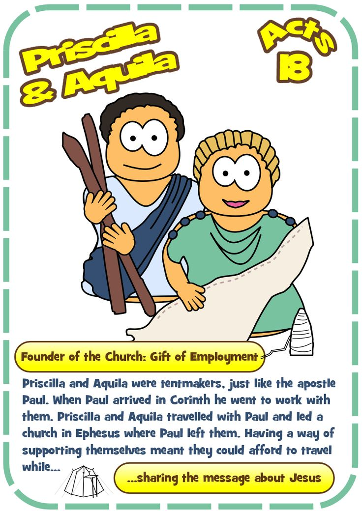 childrens ministry hero resources for the lesson on priscilla aquila acts image colouring page and take home card