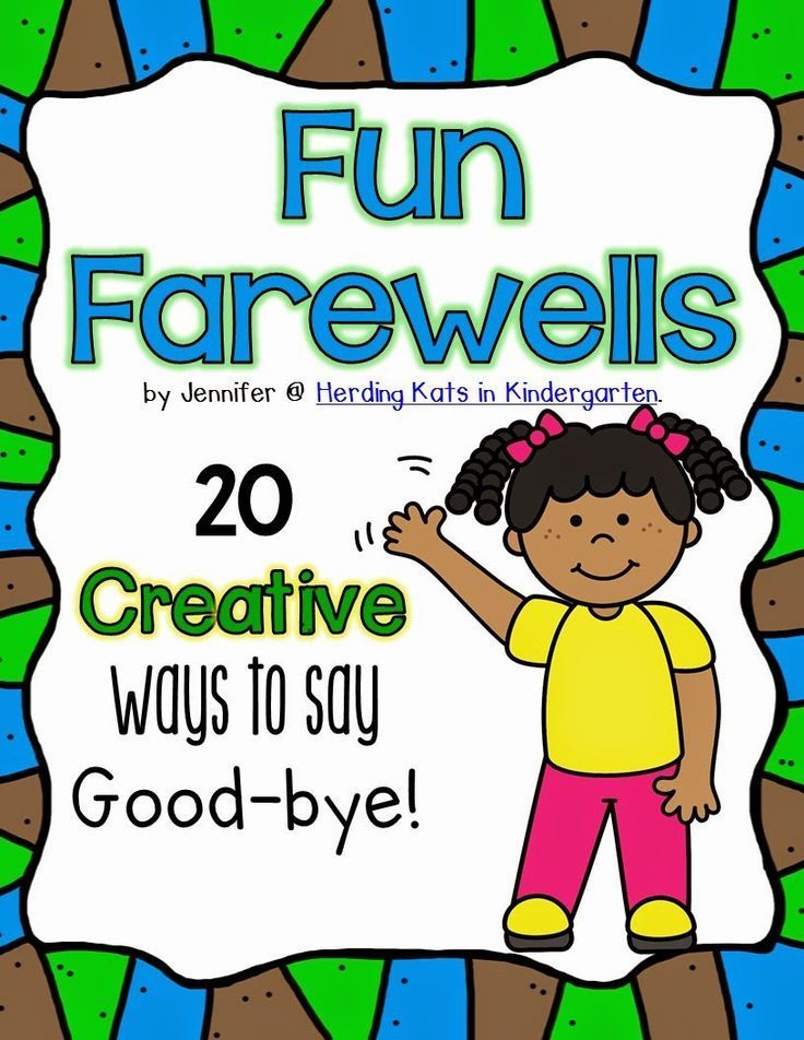 Good-bye Rhymes - FREEBIE! Work rhymes into your dismissal procedures - great way to build classroom community and work on phonological awareness too!