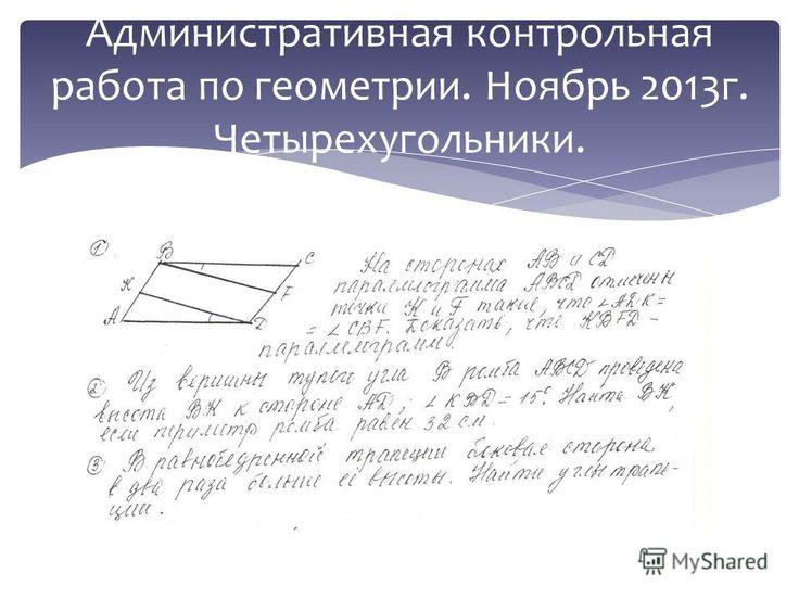 Тригонометрия 10 класс теляковский 2017год гдз онлайн