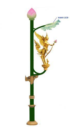 Kinnaree   Garden Lamp Post โคมไฟกินรีเหิร