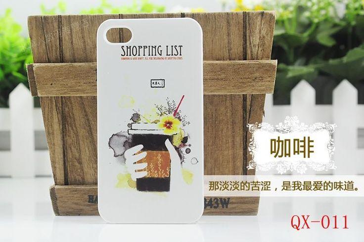 Горячей продажи прохладно красочные рыбы граффити цветок дерево каблуки твердый переплет пластиковый корпус для Samsung Galaxy Мега 5.8 i9150 i9158 P709