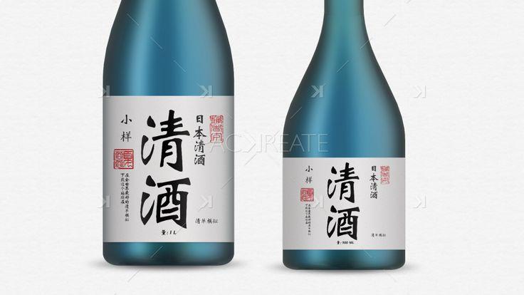 Sake Bottle Mockup – Blue glass