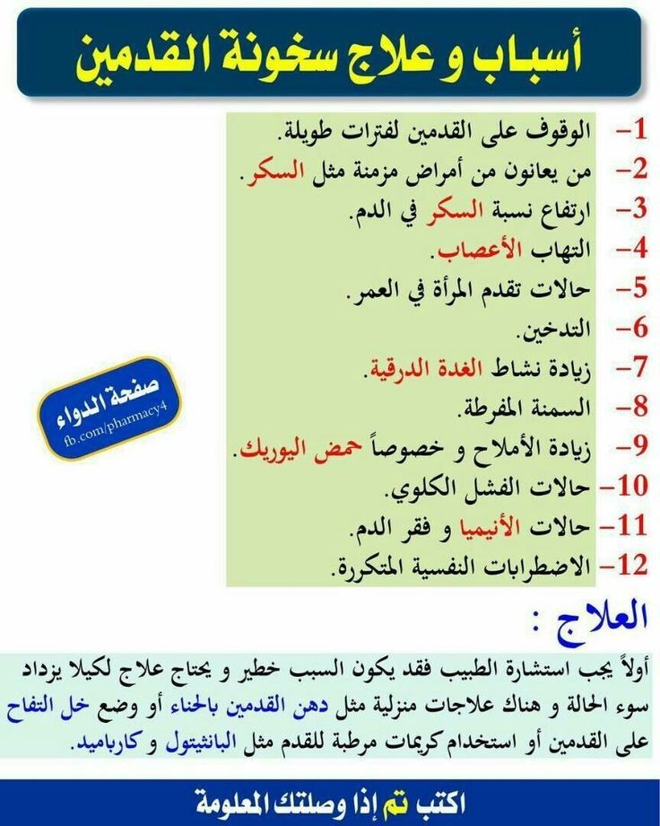 Pin By Pink On منوعات Health Fitness Nutrition Health Healthy Health Diet