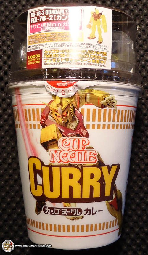 Christmas Review: #1263: Nissin Cup Noodle Curry X Gunpla RX-78-2 Gundam | The Ramen Rater