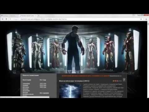 Заработок на фильмах. зарегистрироваться на сайте: http://urz.be/jZ5