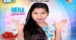 Subhkamana neha niharika new bhojpuri album mp3 http://ift.tt/2EhNNQC  Subhkamana neha niharika  Bital 2017 ayel 2018 new bhojpuri album mp3 song download  Bital 2017 aayel 2018 bhojpuri DJ song download