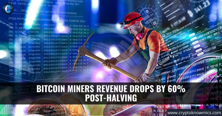 ✅ It has been noticed that on May 10, Bitcoin miners were able to earn 2188 BTC which has fallen down to 852 BTC on the day of halving. This was a 61% drop in total. Due to this halving, a lot of......Read here   #bitcoin #bitcoinhalving #bitcoinnews #Bitcoinminers #Posthalving #cryptonews #Bitcointransactionfees #cryptoanalyst #Hashrate #Cryptomarket #Cryptorevenue #cryptocurrency #BTC