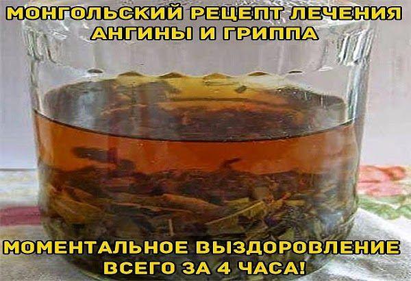 Моментальное выздоровление - всего за 4 часа! Рецепт. - 0,5 стакана размолотых в кофемолке зернышек тмина залить 1 стаканом воды и ки...