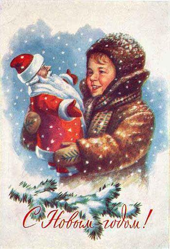 Новогодние советские открытки.