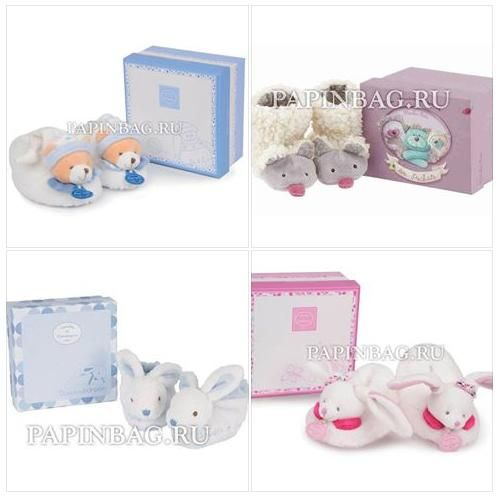 Пинеточки детские подарочные Очаровательный подарок на рождение малыша от французских производителей. Забавные, удобные пинеточки упакованы в подарочные фирменные коробки. http://papinbag.ru/?m=4989 Красивый, памятный подарок новорожденному #чтоподаритьнарождение #подарокноворожденному #французскиемягкиепинетки #игрушкиDouDou #чтоподаритьнарождение #подарокноворожденному