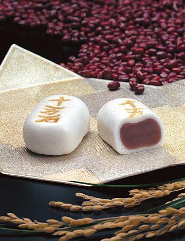 埼玉銘菓[十万国石まんじゅう] jumangoku manju