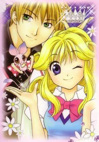 Kilala & Rei ! <3