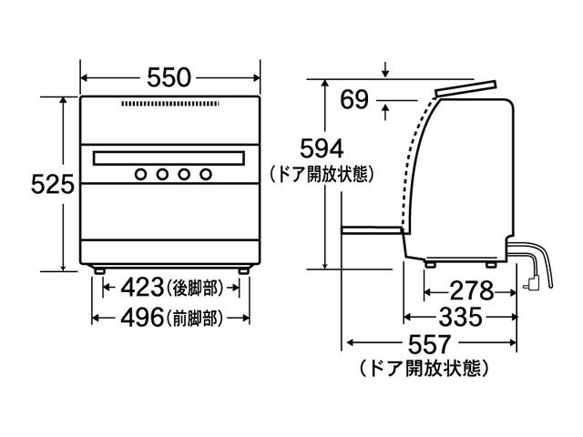 [Panasonic]スリムタイプ 食器洗い乾燥機 NP-50SX3 寸法図   食器洗い機  