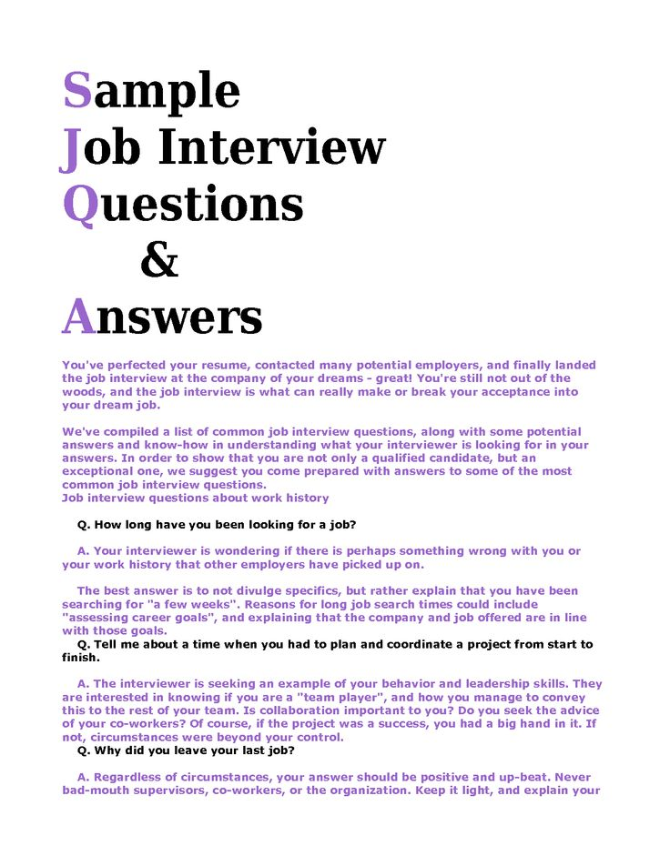 interview questions with sample answers - thelongwayup.info