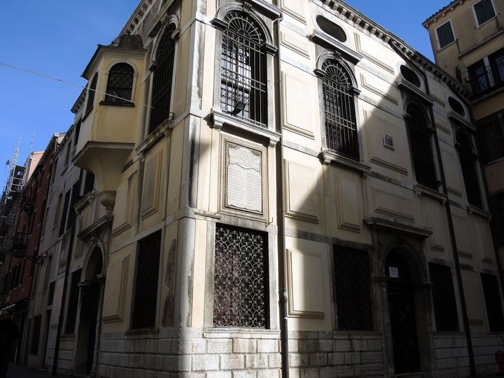 External view of the Levantine synagogue