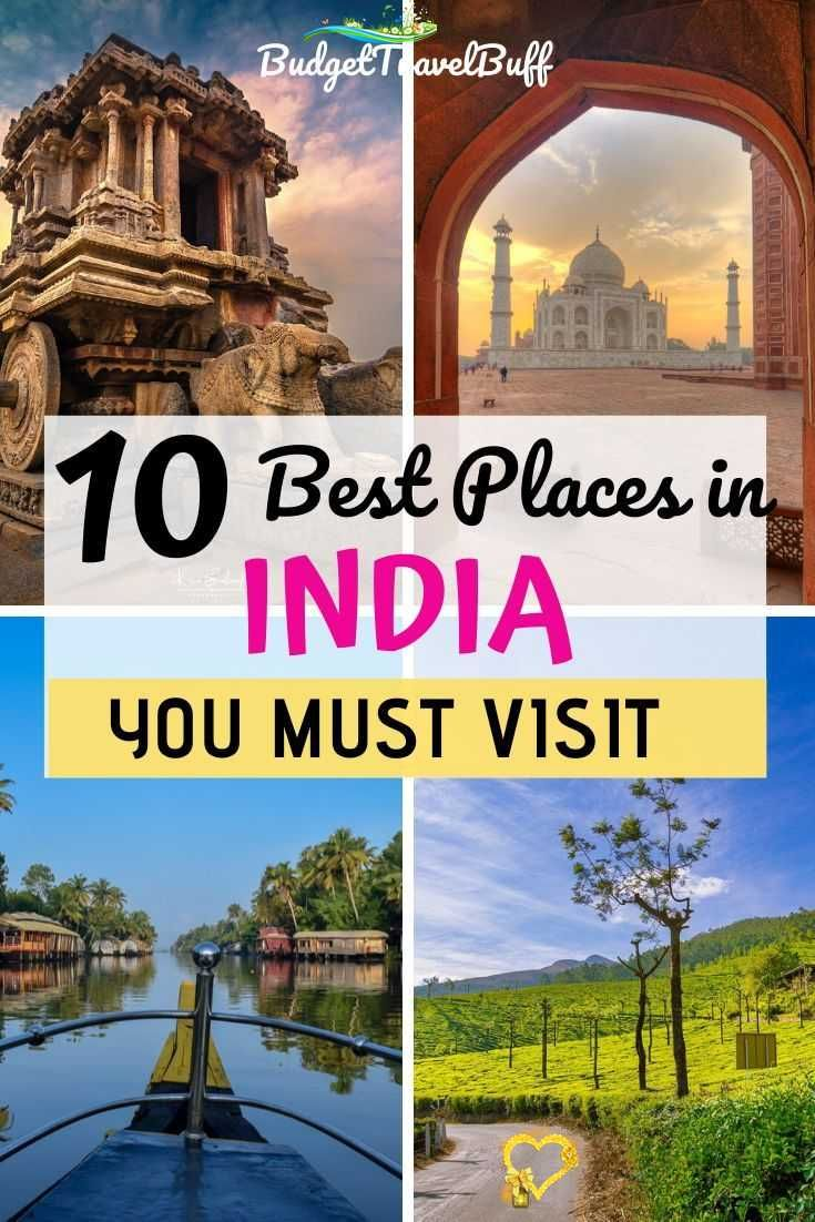 12 Best And Cheap Places To Visit In India In December 2019 India Is A Diverse In 2020 Cheap Places To Visit Holiday Destinations In India Travel Destinations In India