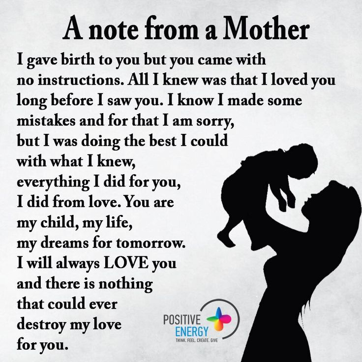 Love Quotes For Mom: 17 Best Mothers Love Quotes On Pinterest