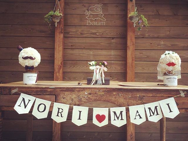 受付テーブルだってかわいく♡やんちゃにね(^_−)−☆ #baum #wedding #結婚式 #つくば