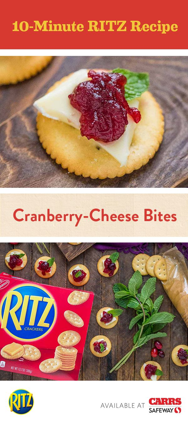 Cranberry-Cheese-Safeway-Product – 3