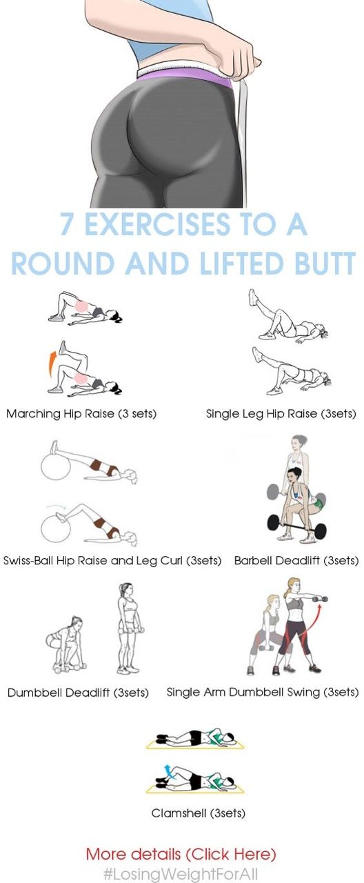 Get a round and lifted butt