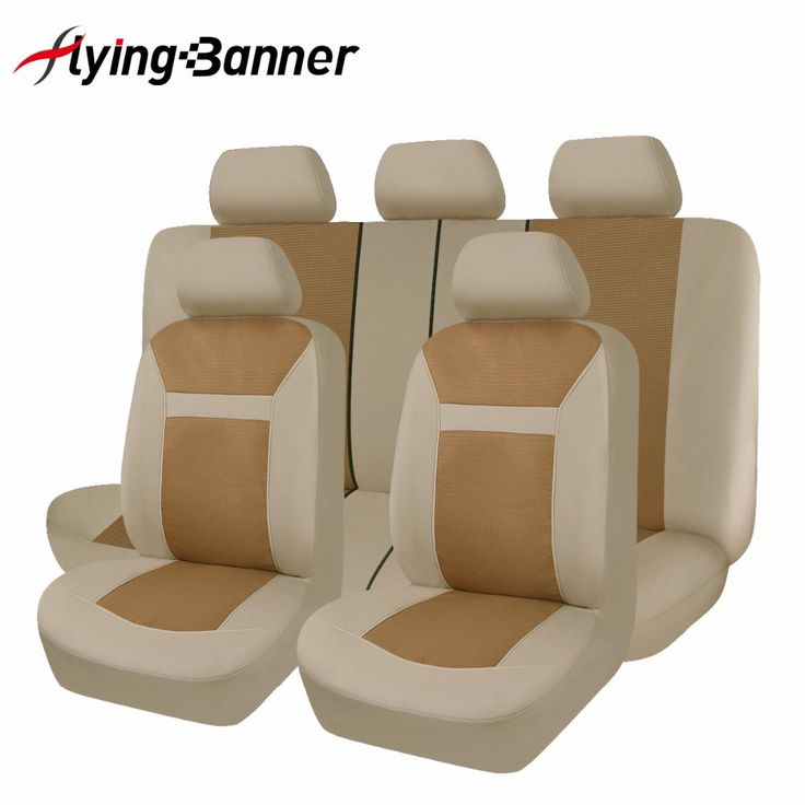 Buy Online US 4124 FlyingBanner Polyster Fashion Jacquard Full Car Seat Cover Set Universal Fit