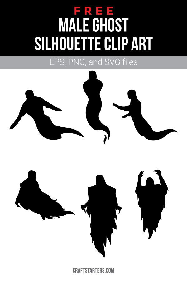 Free Male Ghost Silhouette Clip Art Ghost Silhouette Clip Art Silhouette Art
