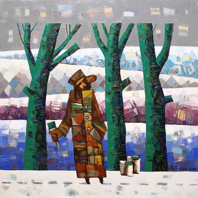 Шустов Андрей. Зеленые деревья