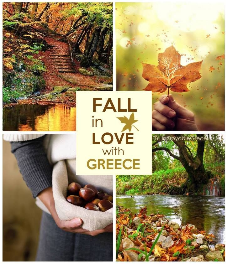 September 23 ~ Happy 1st day of Autumn! www.facebook.com/IncroyableGrece?fref=nf
