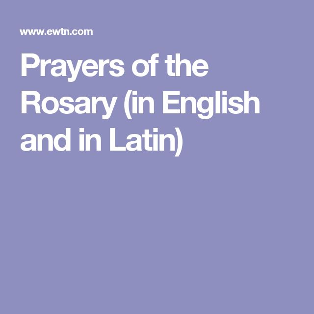 Prayers of the Rosary (in English and in Latin)