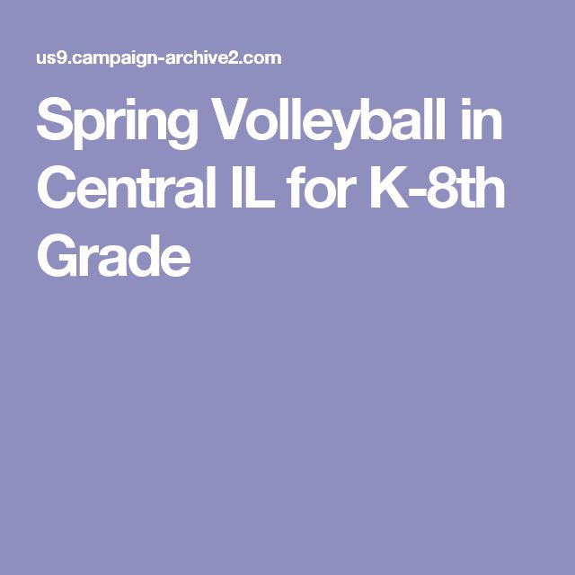 Spring Volleyball in Central IL for K-8th Grade