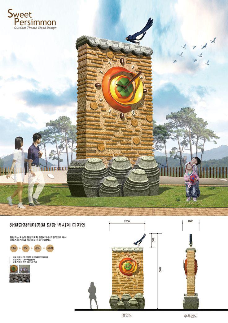 Sweet Persimmon Clock Tower Design