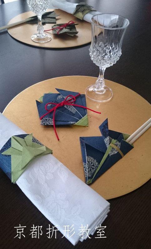 和のおもてなし「折形で端午の節句のテーブルセッティング」