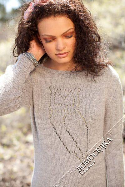 Тонкий свитер с совой от дизайнера  Kэтти Кастильо связан спицами лицевой гладью.