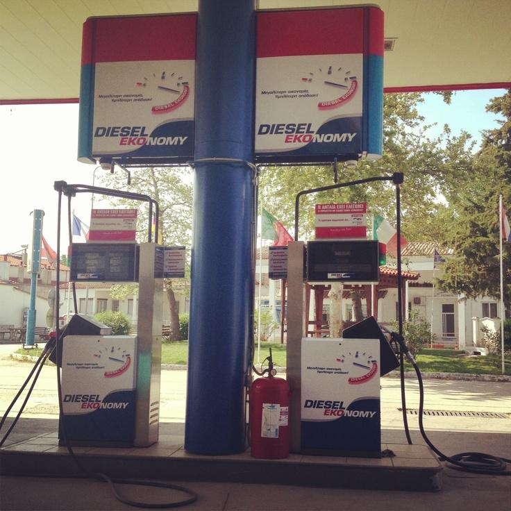EKO gas station - Kastanies, Evros, GREECE