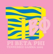 I heart my Pi Beta Phi.