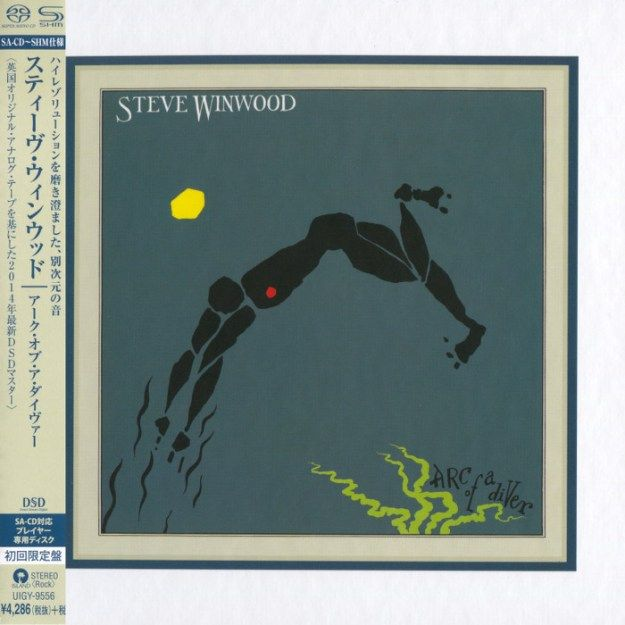 Steve Winwood – Arc Of A Diver (1980) [Japanese SHM-SACD