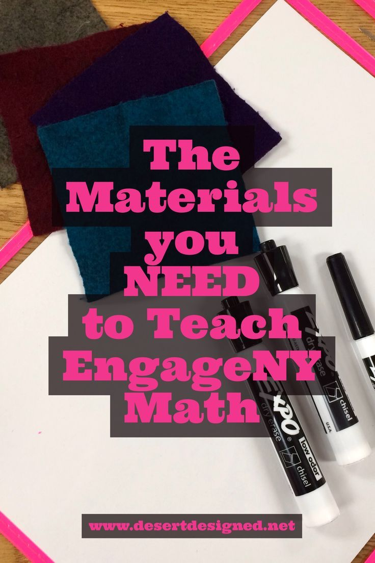 The materials your students need for any Engage NY math lesson and where to find them cheap!