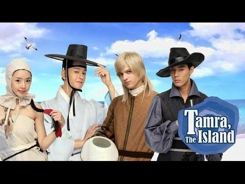 Tamra the Island - YouTube