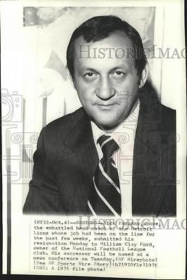 1975 Press Photo Rick Forzano-Detroit Lions Football Head Coach Resigns