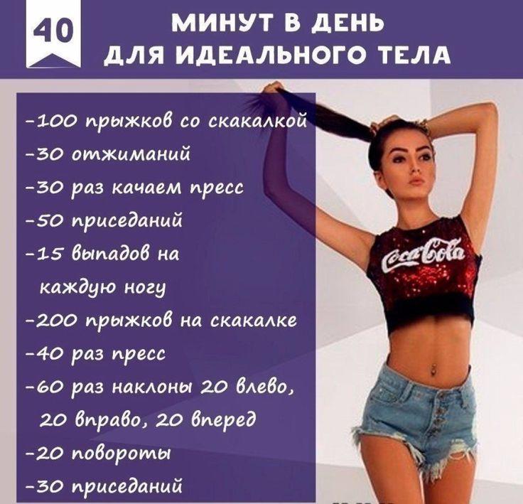 Диеты Домашние С Упражнениями. Эффективные тренировки для похудения