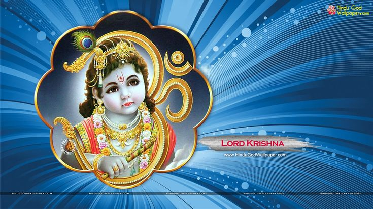 Gopal Krishna HD Wallpapers, Images & Pics Download