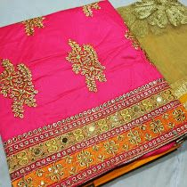 Chanderi Salwar Suits | Buy Online Salwars