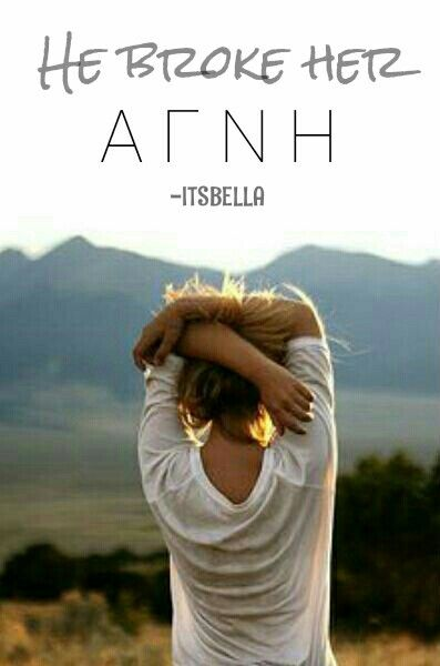 Check it out. Already in my wattpad account : -ItsBella