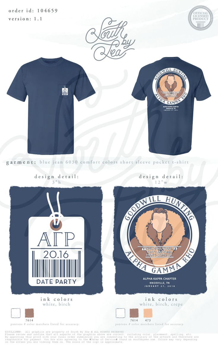 Alpha Gamma Rho | AGR | Date Night | Thrift Store Theme | Goodwill Hunting | South by Sea | Greek Tee Shirts | Greek Tank Tops | Custom Apparel Design | Custom Greek Apparel | Fraternity Tee Shirts | Fraternity Tanks | Fraternity Shirt Designs