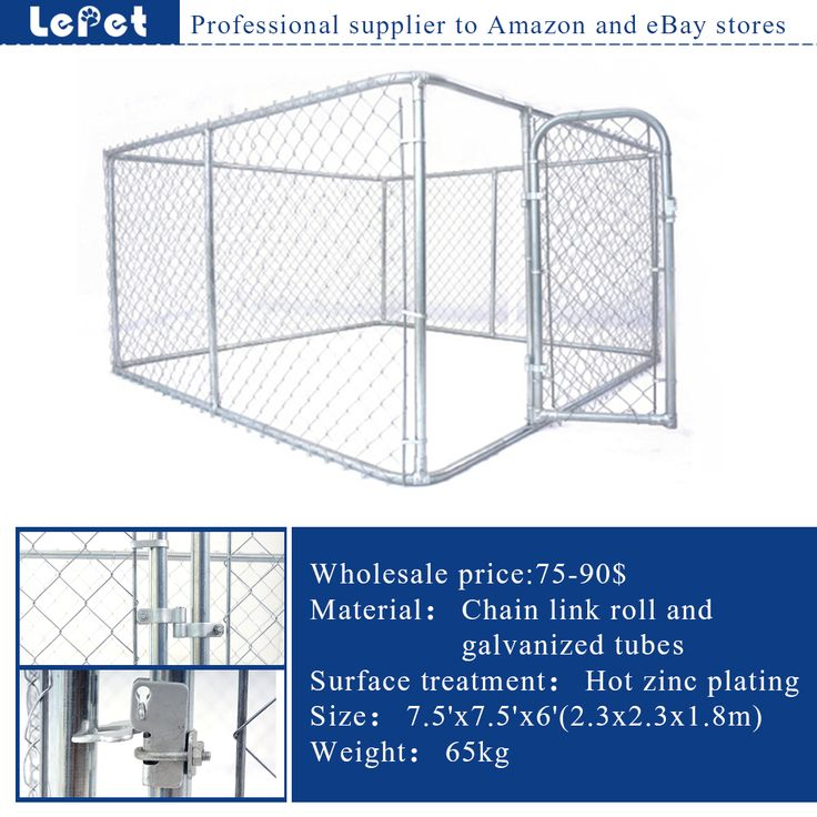 For Amazon and eBay store chain link rolling cheap galvanized dog run fence  http://www.lepetco.com/category/pet-products/large-outdoor-dog-kennel-large-dog-fence-dog-house/