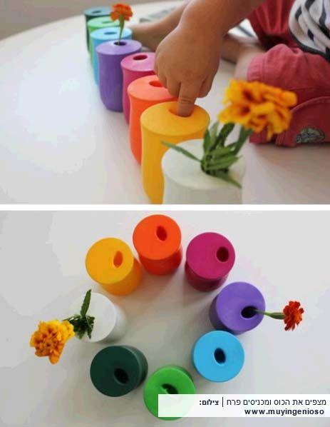 baloon vase