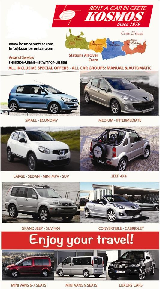 Kosmos Car Hire in Crete has a variety of rental cars of all groups and categories at special all inclusive rates! Find the one that suit your needs for your vacation or business trip to Crete!