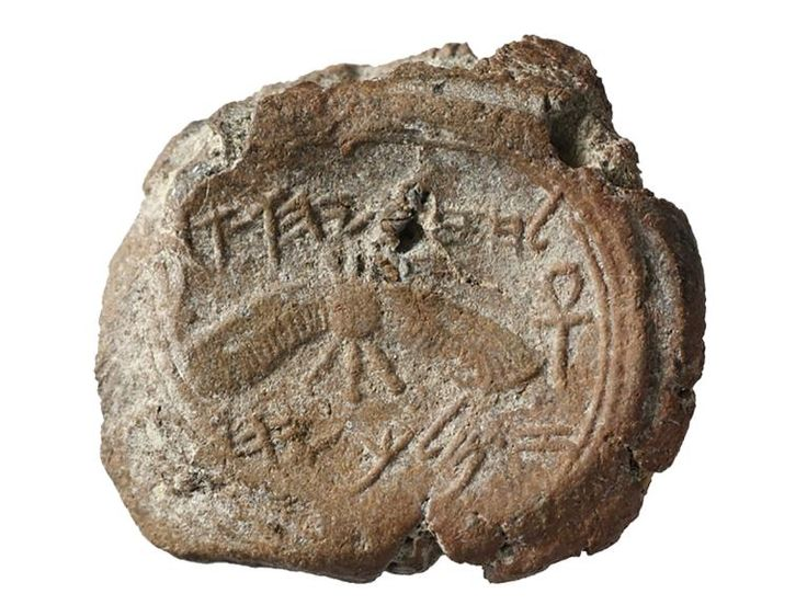 This clay bulla featuring the seal of King Hezekiah was found in the same excavation area, just 10 feet from where the 'Isaiah' seal was discovered.