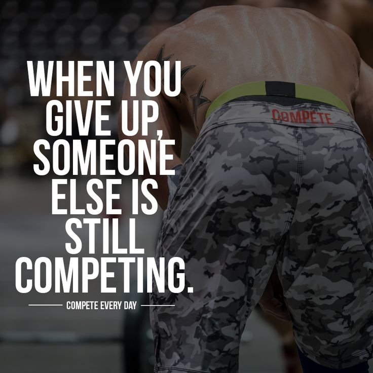 While you're resting, your competition is training ...