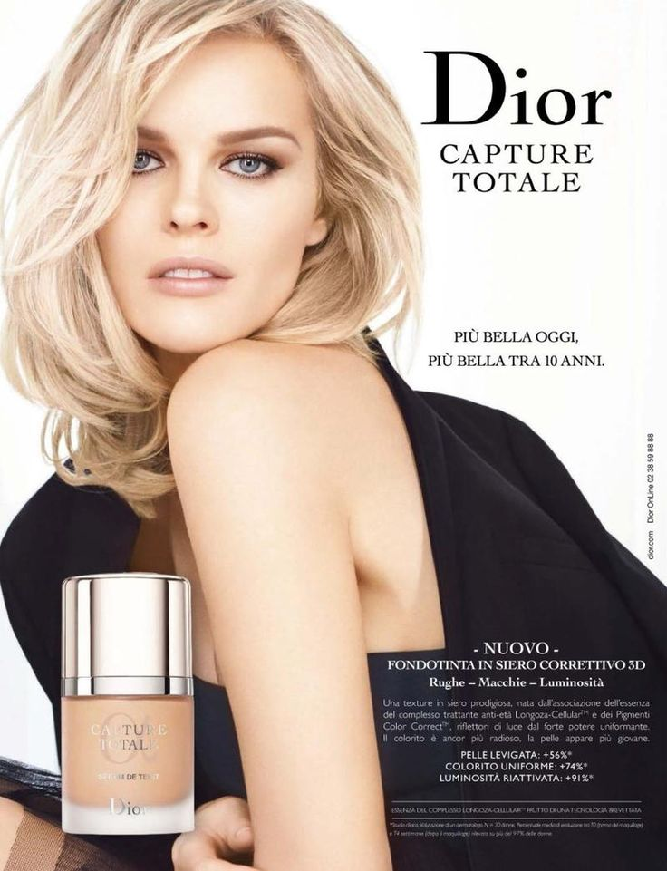 Dior Capture Totale Contract 2014 (Dior Beauty) Eva Herzigova